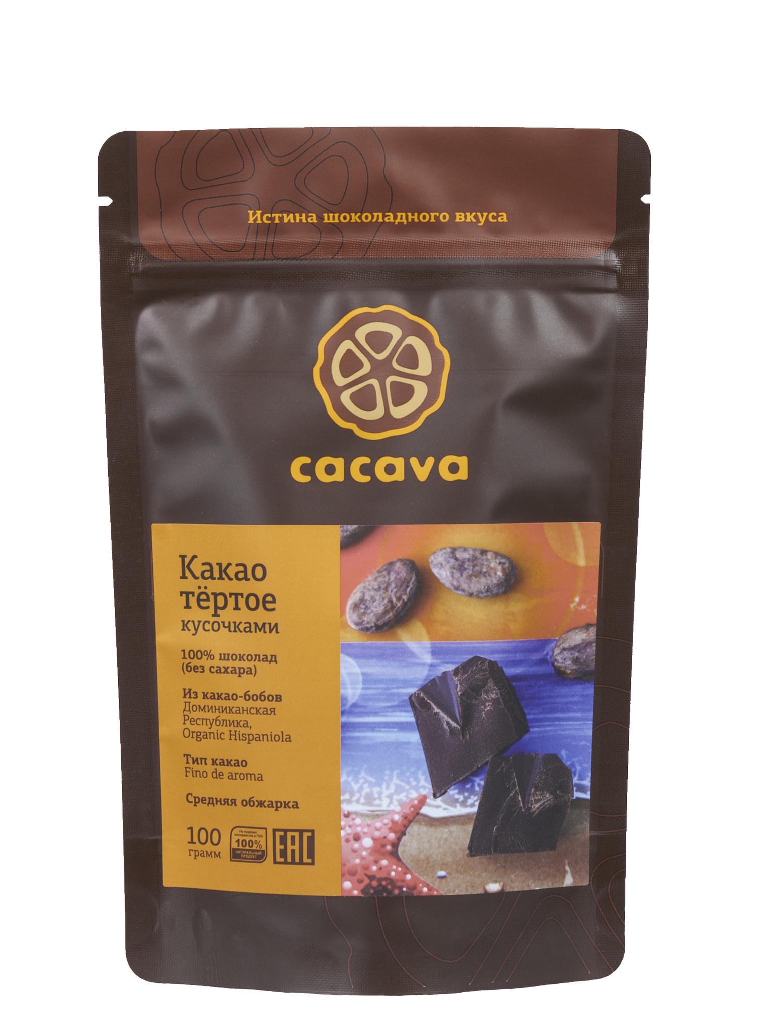 Какао тёртое кусочками (Доминикана), упаковка 100 грамм