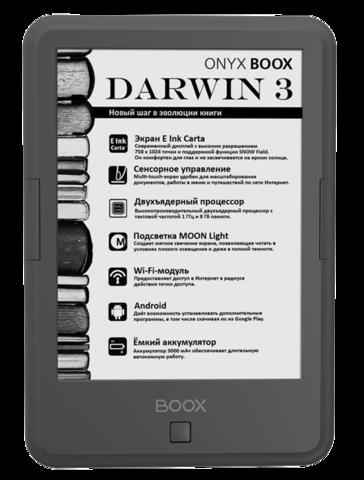 Электронная книга ONYX BOOX Darwin 3, серый