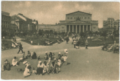 Открытки советского периода