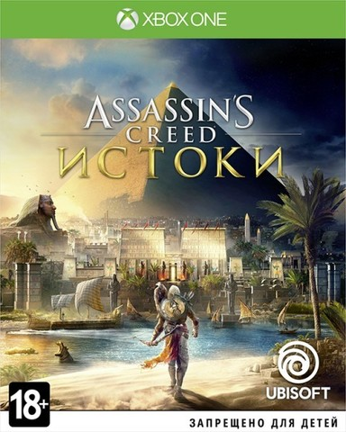 Assassin's Creed: Истоки (Origins) (Xbox One/Series X, русская версия)