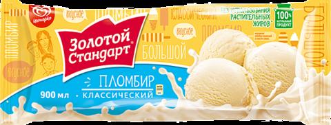 """Мороженое """"Золотой стандарт"""" Пломбир классический 400г мягкая упаковка"""