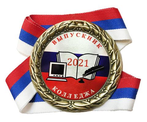 Медаль «Выпускник колледжа» на ленте триколор (Компьютер, книга и перо)