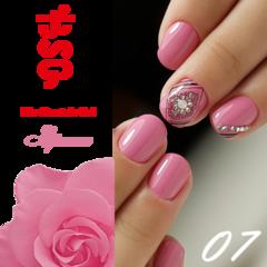 BSG №07 Яркость