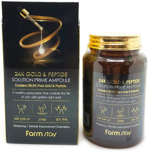 Многофункциональная ампульная сыворотка с золотом и пептидами FarmStay