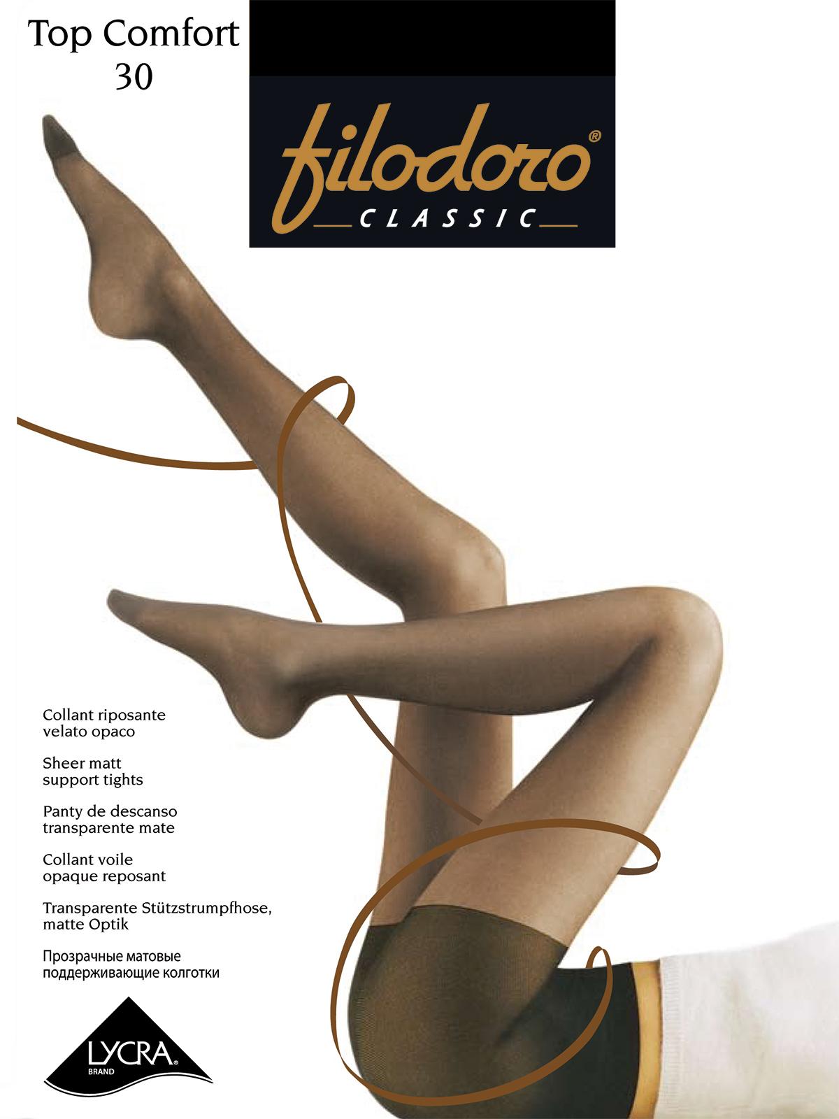 Filodoro Top Comfort 30 колготки женские