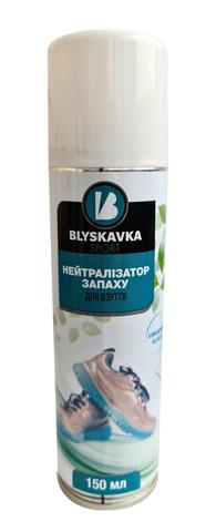 Нейтрализатор запаха для обуви, 150 мл