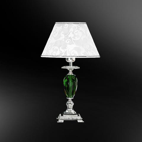Настольная лампа 26-45.01Х/8942С