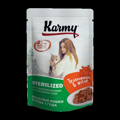 Karmy Sterilised Консервы для стерилизованных кошек и кастрированных котов с телятиной в желе (пауч)