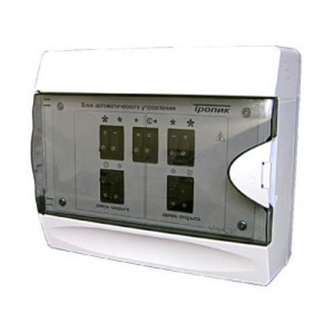 Блок управления Тропик А 3W (завесы без нагрева, все водяные завесы)