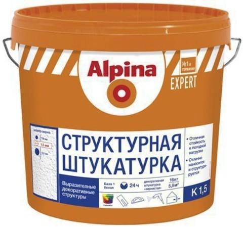 Alpina EXPERT STRUKTURPUTZ K 15/Альпина Эксперт Структурпутц К15 структурная штукатурка для наружных работ, эффект