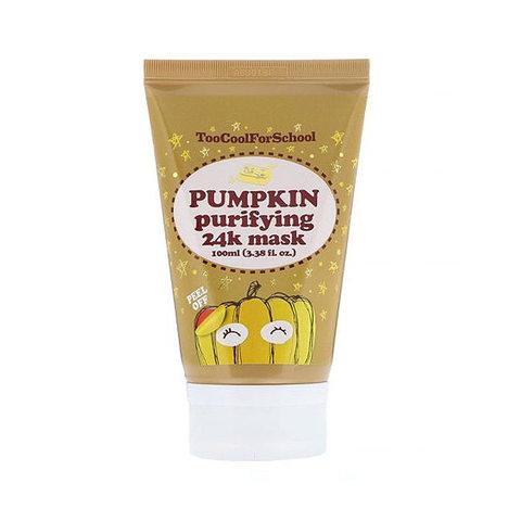 Too Cool For School Pumpkin Purifying 24k Mask Тыквенная маска с золотом