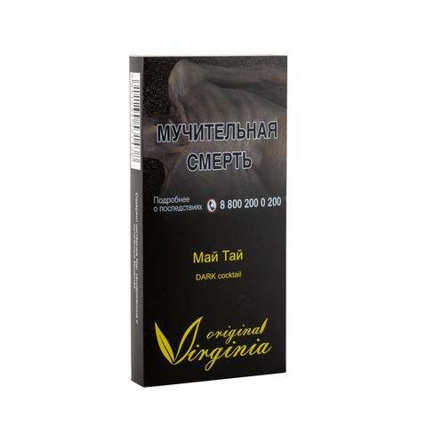 Табак Virginia Dark Май Тай (Ром Ананас Лимон) 50 г
