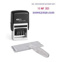 Датер автоматический Colop S260-Set, 2 строки, самонаборный, пластиковый