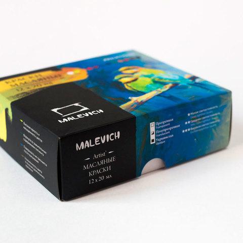 Набор масляных красок Малевичъ, 12 цв. по 20 мл