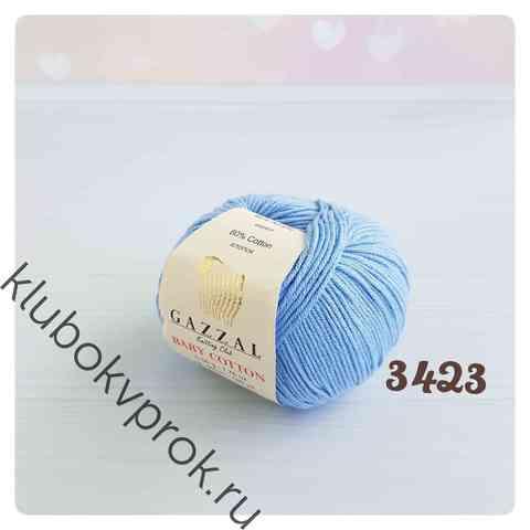 GAZZAL BABY COTTON 3423, Светло-голубой