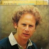Art Garfunkel / Angel Clare (LP)