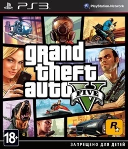 Grand Theft Auto V (GTA V) (PS3, русские субтитры)