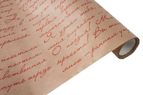 Бумага крафт 40гр/м2, 70см x 10м, Муза, красный