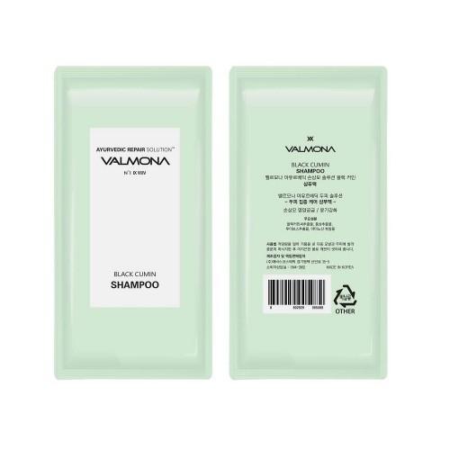 Шампунь для волос Шампунь для волос АЮРВЕДА VALMONA Ayurvedic Scalp Solution Black Cumin Shampoo 10 мл evas-naborshampun-dlya-volos-ayurveda-ayurvedic-scalp-solution-black-cumin-shampoo-10-ml-indians.jpg