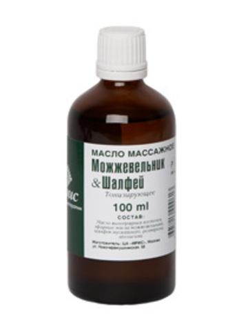 Масло массажное «Можжевельник-Шалфей», 100 мл, Цент ароматерапии ИРИС