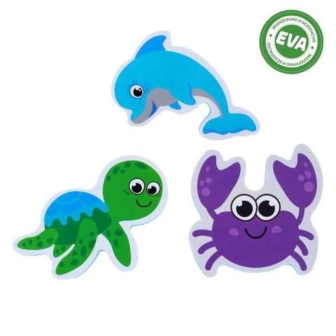 Набор игрушек для ванны «Морской мир»: фигурки-стикеры из EVA, 3 шт.