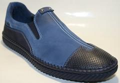 Модные туфли мужские летние Luciano Bellini