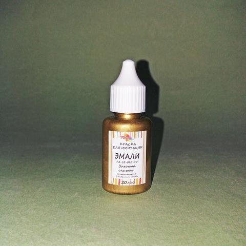 Краска для имитации эмали, №70 Золотой слиток, 20 мл., США