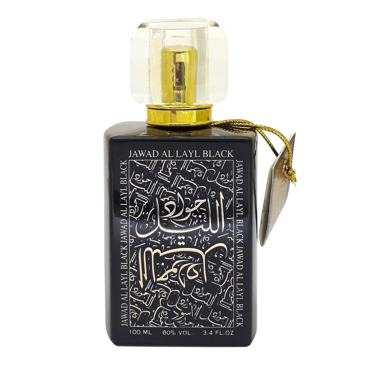 Jawad al Layl Black / Джавад аль Лайл Черный 100 мл спрей от Халис Khalis Perfumes