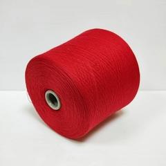 Safil, Sweet, Меринос 100%, Красный, 2/28, 1400 м в 100 г