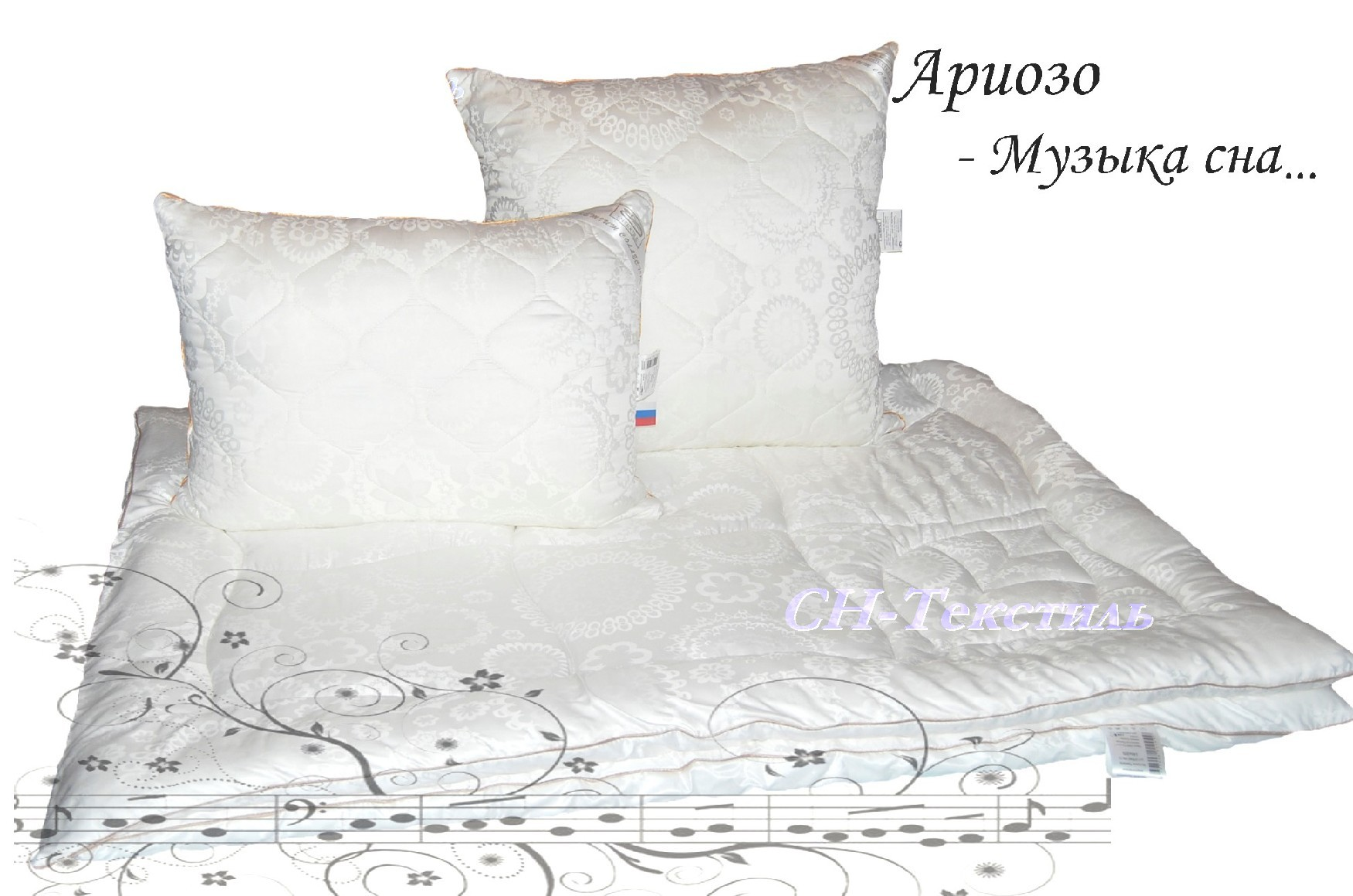 Тенсель (эвкалипт) / МОДАЛ (бук) Одеяло Коллекции Ариозо всесезонное TENCEL Премиум. Ариозо1.jpg