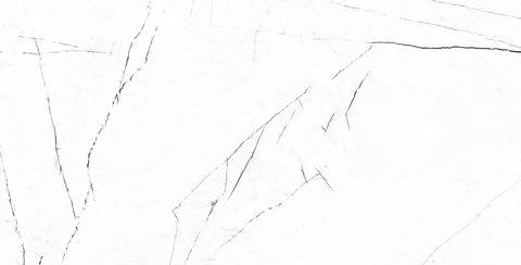 Керамогранит VS 01 неполированный 600х1200