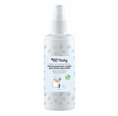 Несмываемый спрей для волос 110 мл (OrganicZone)