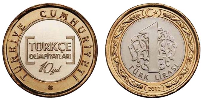 1 лира 2012  - 10 лет международной олимпиаде по турецкому языку