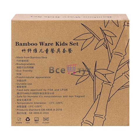 Набор детской посуды из бамбука BAMBOO WARE KIDS SET (Бабочка)