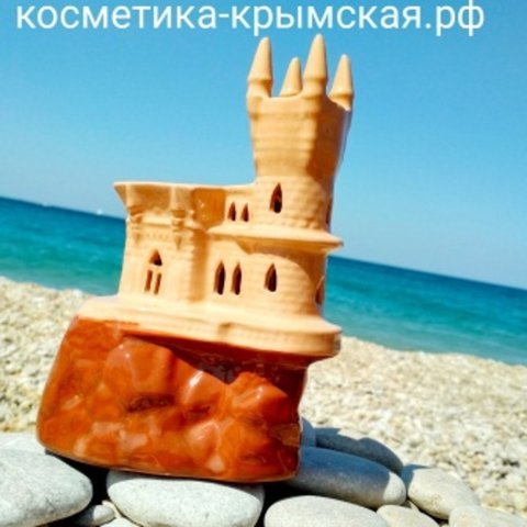 Аромалампа «Ласточкино гнездо»™Царство Ароматов