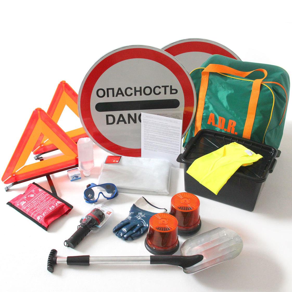ADR комплект для перевозки нефтепродуктов 3 и 9 классов (по ДОПОГ и ТР ТС 018/2011)