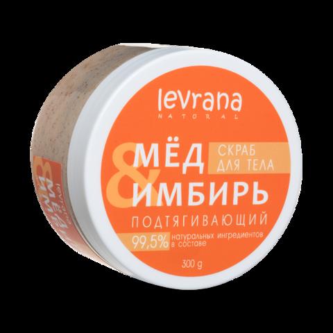 Levrana Скраб для тела подтягивающий, «Мёд и имбирь», 300 гр