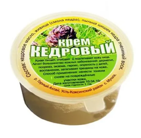 Натуральный крем Кедровый, 50 г Старовер