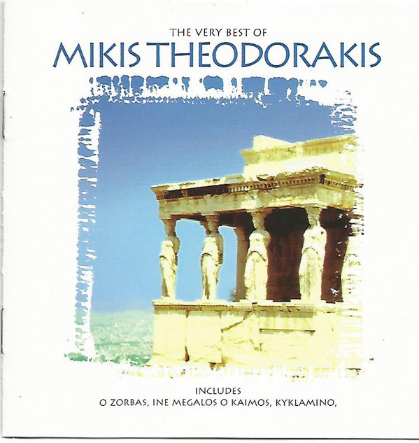 THEODORAKIS, MIKIS: The Very Best Of