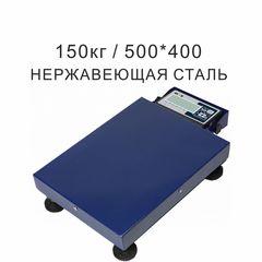 Купить Весы товарные мобильные MAS ProMAS PM1B-150 M 4050, RS232 (опция), 150кг, 50гр, 500*400, нержавеющая сталь, мобильные, с поверкой. Быстрая доставка. ☎️ +7(961)845-04-45