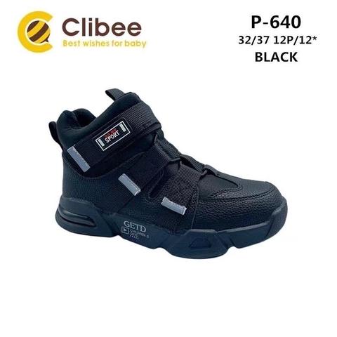Clibee P640 Black 32-37