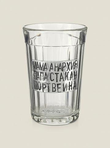 Cтакан «Мама анархия»