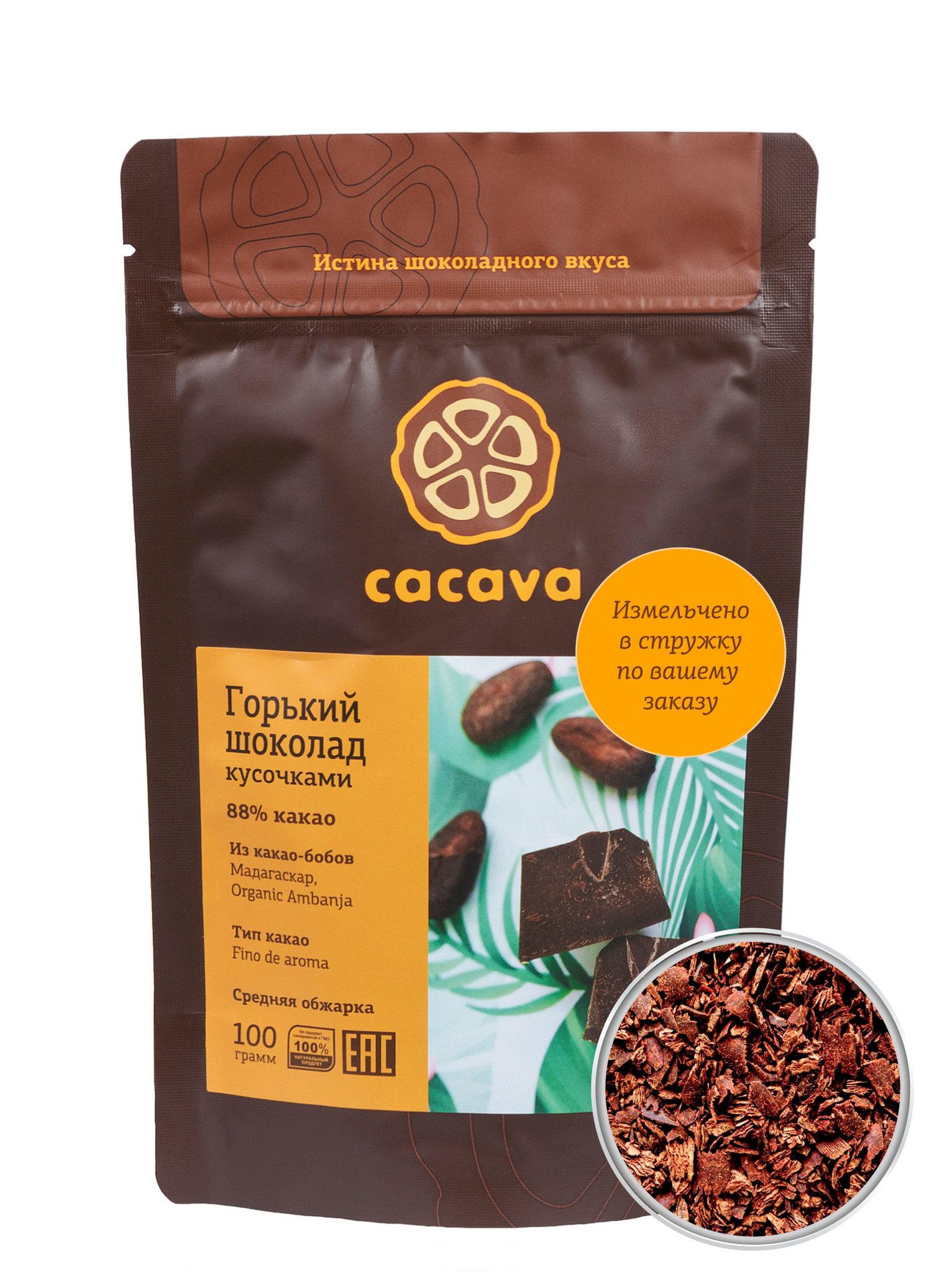 Горький шоколад 88 % какао в стружке  (Мадагаскар, Organic Ambanja), упаковка 100 грамм