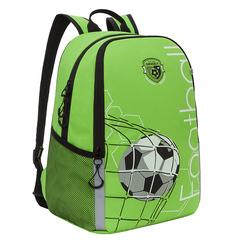 Çanta \ Bag \  Рюкзак школьный (/2 салатовый) RB-151-5