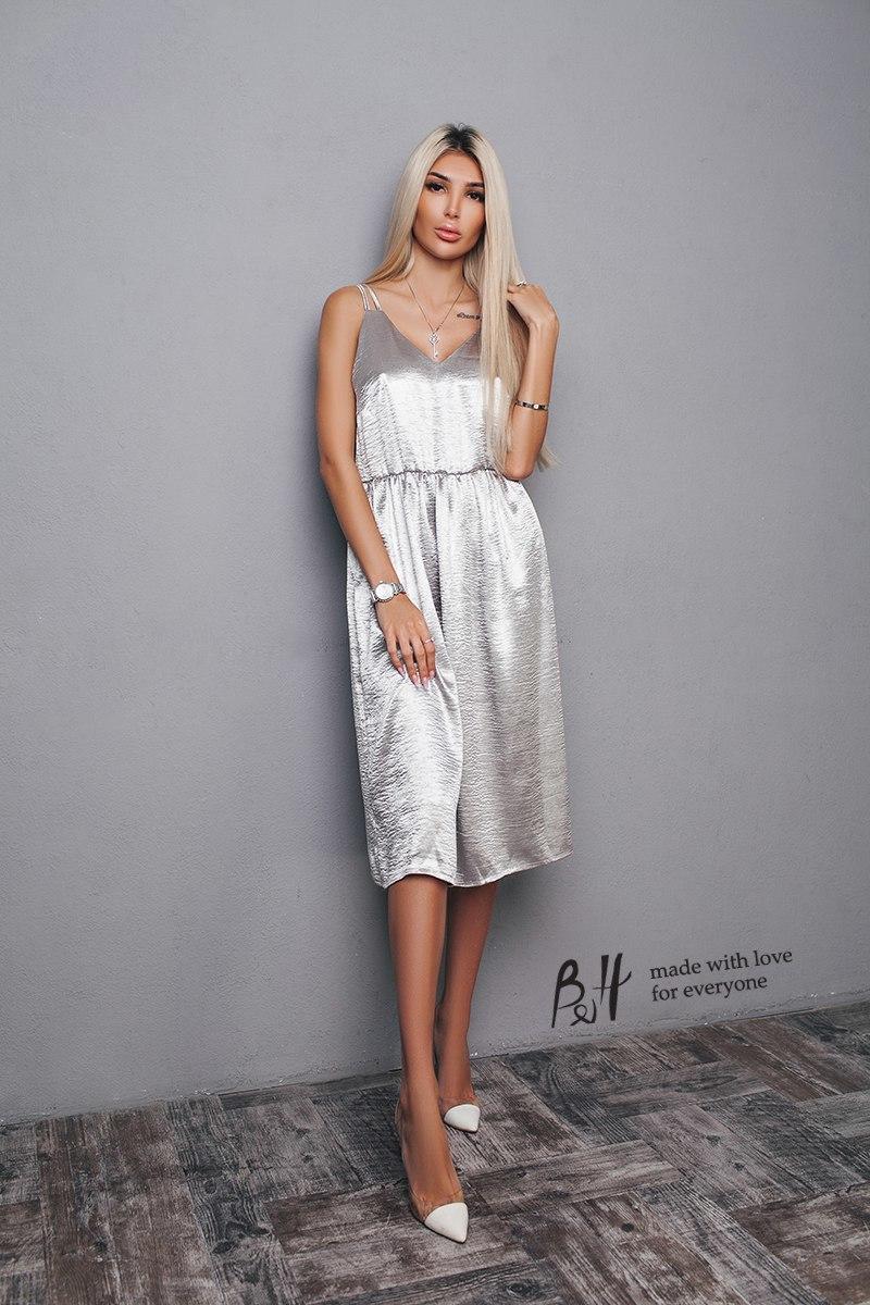 Платье-комбинация, миди, серебрянного цвета
