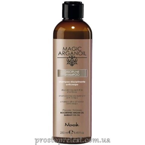 Nook Magic Arganoil Discipline Shampoo — Дисциплінуючий шампунь для гладкості волосся