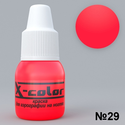 Краска для аэрографии - №29 Красный НЕОН 5мл