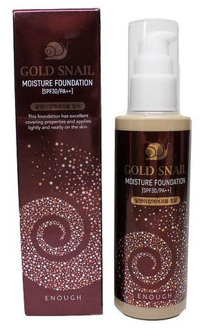Тональный крем с улиточным муцином Enough Gold Snail Moisture Foundation SPF30/PA++ #13 (Clear Beige)