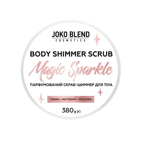 Парфумований cкраб для тіла з шиммером Magic Sparkle Joko Blend 380 г (3)