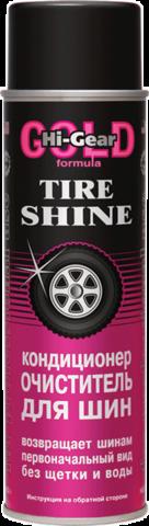 5333 Кондиционер-очиститель для шин, аэрозоль  TIRE SHINE 454 г(a), шт